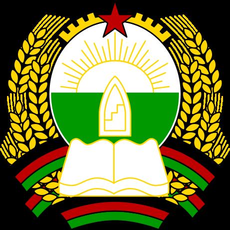 символ афганской войны фото